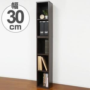 特価 本棚 スリムラック 5段 A4収納 上下分割 幅30cm ( 棚 書棚 ラック 収納 )の写真