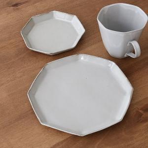 プレート 19cm 洋食器 アミューズ 陶器 食器 笠間焼 日本製 ( 食洗機対応 電子レンジ対応 皿 お皿 取り皿 八角形 )|livingut|12