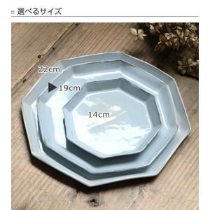 プレート 19cm 洋食器 アミューズ 陶器 食器 笠間焼 日本製 ( 食洗機対応 電子レンジ対応 皿 お皿 取り皿 八角形 )|livingut|04