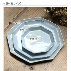 プレート 22cm 洋食器 アミューズ 陶器 食器 笠間焼 日本製 ( 食洗機対応 電子レンジ対応 皿 お皿 八角形 )|livingut|04