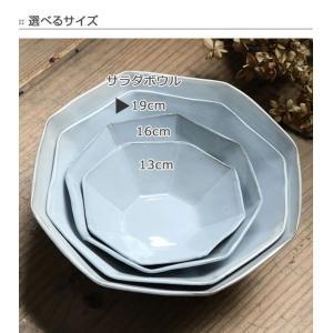 ボウル 19cm 洋食器 アミューズ 陶器 食器 笠間焼 日本製 ( 食洗機対応 電子レンジ対応 皿 お皿 八角形 )|livingut|04