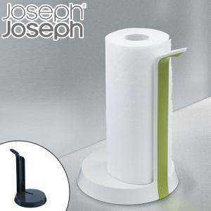 Joseph Joseph ジョゼフジョゼフ イージーテア ( ペーパーホルダー キッチンペーパー ペーパースタンド )|livingut