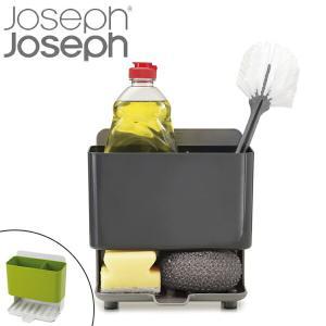 Joseph Joseph ジョゼフジョゼフ キャディータワー ( スポンジホルダー スポンジラック スポンジ置き )|livingut