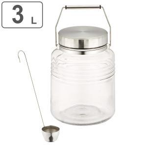 ステンレス素材とガラス瓶の組み合…【商品詳細】 サイズ/約直径16.9(最大)×口径11.2×高さ2...