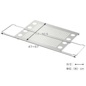 水切りラック 伸縮式サポートラック ダブル ステンレス製 ( 水切りプレート シンク上水切り 水切りトレー )|livingut|03