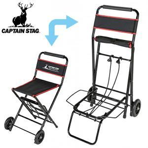 座れるキャリーカートで大人が座ってもちょうど良いサイズ。もちろん、荷物の持ち運びもできるので、釣りの...
