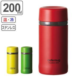 水筒 カフェマグ アンティークマグボトル 200ml ( 保温 保冷 コンパクト マグボトル )|リビングート PayPayモール店