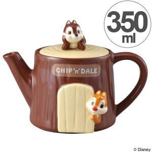 ティーポット チップ&デール 350ml 急須 陶器 食器 キャラクター ( 食洗機対応 電子レンジ対応 紅茶ポット ポット )|livingut