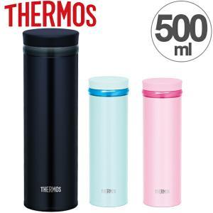 水筒 サーモス thermos 真空断熱ケータイマグ 直飲み 500ml JNO-502 ( 軽量 ステンレスボトル マグ )|livingut