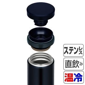 水筒 サーモス thermos 真空断熱ケータイマグ 直飲み 500ml JNO-502 ( 軽量 ステンレスボトル マグ )|livingut|02