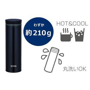水筒 サーモス thermos 真空断熱ケータイマグ 直飲み 500ml JNO-502 ( 軽量 ステンレスボトル マグ )|livingut|04