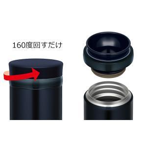 水筒 サーモス thermos 真空断熱ケータイマグ 直飲み 500ml JNO-502 ( 軽量 ステンレスボトル マグ )|livingut|05