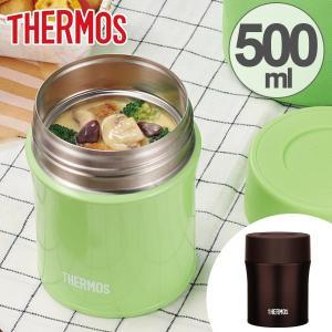 特価 保温弁当箱 スープジャー サーモス thermos 真空断熱フードコンテナー 500ml JBM-502 ( お弁当箱 保温 保冷 )の画像