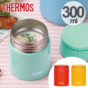 保温弁当箱 スープジャー サーモス thermos 真空断熱フードコンテナー 300ml JBQ-301 ( お弁当箱 保温 保冷 )|livingut