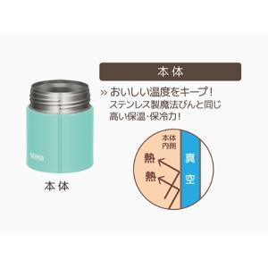 保温弁当箱 スープジャー サーモス thermos 真空断熱フードコンテナー 300ml JBQ-301 ( お弁当箱 保温 保冷 )|livingut|03