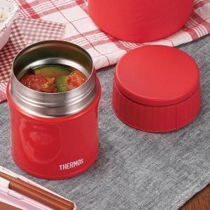 保温弁当箱 スープジャー サーモス thermos 真空断熱フードコンテナー 300ml JBQ-301 ( お弁当箱 保温 保冷 )|livingut|07