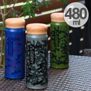 水筒 GERRY RWマグボトル 480ml ステンレス製 迷彩 直飲み ( マグボトル 保温 保冷 ) livingut