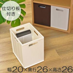 収納 収納ボックス キューBOX スリム深型 収納ケース ( インナーボックス 仕切り プラスチックケース ) livingut