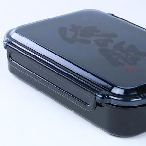 お弁当箱 1段 ガッツリ パッキン付 1000ml ( 弁当箱 大容量 仕切り付 1L 日本製 ) livingut 05