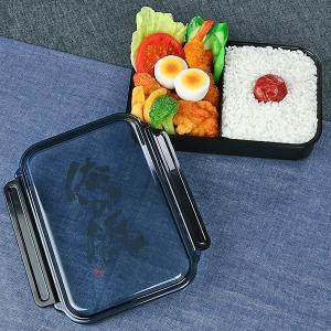 お弁当箱 1段 ガッツリ パッキン付 1000ml ( 弁当箱 大容量 仕切り付 1L 日本製 ) livingut 06