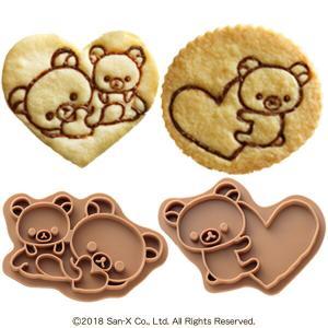 クッキー スタンプ リラックマ 型押し クッキースタンプ キャラクター ( 製菓道具 手作り お菓子作り 製菓 プレゼント )|livingut