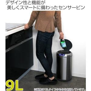 ゴミ箱 センサー EKO ガレリア センサービン 9L ( 自動開閉 オートクローズ ふた付き ) livingut 02