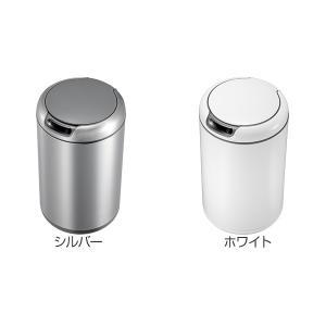 ゴミ箱 センサー EKO ガレリア センサービン 9L ( 自動開閉 オートクローズ ふた付き ) livingut 03