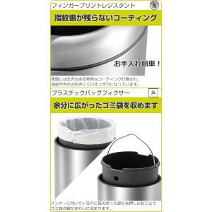 ゴミ箱 センサー EKO ガレリア センサービン 9L ( 自動開閉 オートクローズ ふた付き ) livingut 07