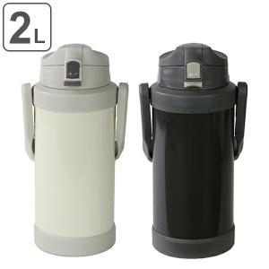 スポーツジャグ 水筒 ステンレスジャグ ENJOY 保冷専用 2リットル 大容量 ( 直飲み 2L ...