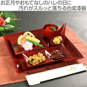 角皿 14cm クリーンコート加工 食器 山中塗 日本製 ( 電子レンジ対応 お皿 食洗機対応 小皿 皿 和食器 割れにくい )|livingut|02