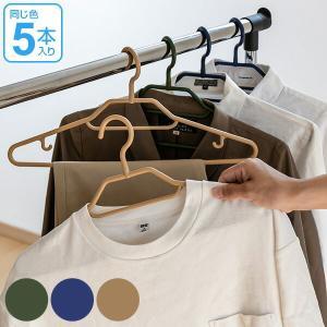 ハンガー シャツハンガー ワンウェイ スタイルシャツハンガー5本組 ( 衣類収納 衣類 収納 )|livingut
