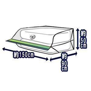 圧縮袋 ふとん 1組用 掛け・敷きひとまとめ マチ付き 1枚入 ( ふとん圧縮袋 圧縮袋 布団収納 布団収納袋 )|livingut|09