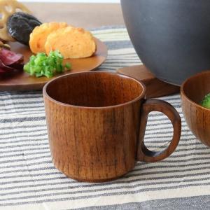 ベビーカップ 170ml コップ 木製 漆 天然木 持ち手付き 食器 ( カップ 漆塗り 木製コップ...