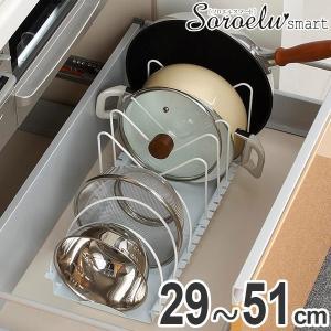 シンク下の引き出しで便利に使えるフライパン・ざる・ボウルスタンドです。ほとんどのキッチンメーカーの引...