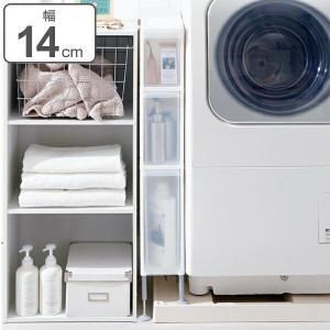 隙間収納 洗面所 収納 スリムストレージ 段差をまたげるすき間ストッカー3段 幅14cm FTS-111A ( 15cm すき間収納 洗濯機 キッチン ランドリー収納 段差解消 )|livingut