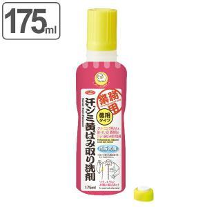 シミ抜き 染み抜き 業務用 汗ジミ黄ばみ取り洗剤 徳
