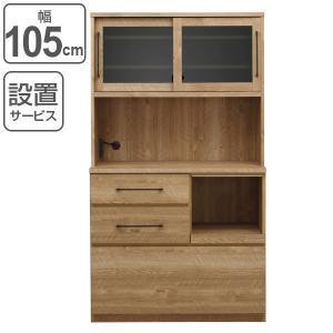 食器棚 カップボード 北欧風 モナ 日本製 約幅105cm ( 食器 収納 食器収納 キッチンボード )|livingut