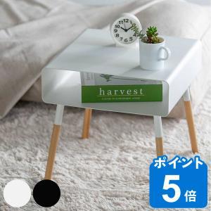 サイドテーブル プレーン PLAIN 幅35cm