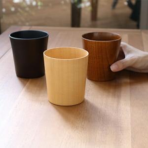 毎日の食卓で使いやすい天然木を使用したカップです。木製のカップは、軽くて口当たりが良い滑らかな仕上が...