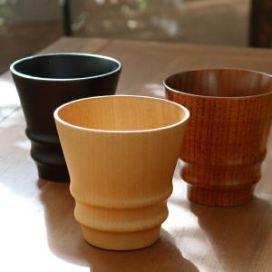 カップの下部分に凹凸があり持ちやすいデザインの天然木を使用したカップです。木製のカップは、軽くて口当...