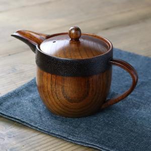急須 布貼り 小 漆 木製 ティーポット 天然木 食器 ( 木製ポット 漆塗り ポット 紅茶ポット 茶器 ティポット )|livingut
