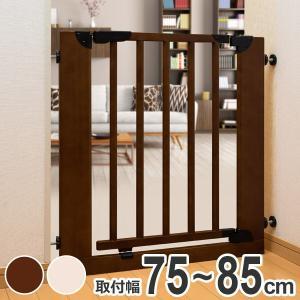 ベビーゲート KISSBABY ベビーガード 木製 幅75〜85cm セーフティグッズ 組立式 ( ベビーフェンス 突っ張り 幼児柵 室内ゲート 階段下 ) livingut