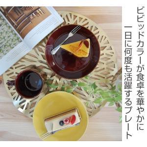 プレート 17cm 箸休め 中皿 陶器 食器 日本製 ( 食洗機対応 お皿 皿 電子レンジ対応 パン皿 ケーキ皿 )|livingut|02