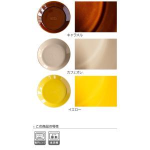 プレート 17cm 箸休め 中皿 陶器 食器 日本製 ( 食洗機対応 お皿 皿 電子レンジ対応 パン皿 ケーキ皿 )|livingut|05