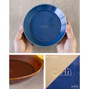 プレート 17cm 箸休め 中皿 陶器 食器 日本製 ( 食洗機対応 お皿 皿 電子レンジ対応 パン皿 ケーキ皿 )|livingut|06