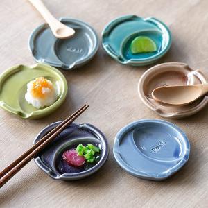 箸置き 小皿 付き おしゃれ くすみカラー