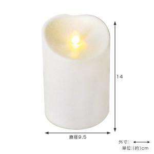 ■在庫限り・入荷なし■ キャンドルライト LED ルミナラ アウトドアピラー 3.75×5 ( LEDキャンドル キャンドル ライト ) livingut 03