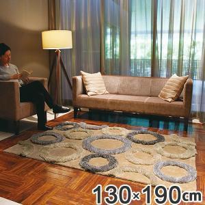 ラグ 約1.5畳 130×190cm 防ダニ 床暖 ホットカーペット対応 サークル柄