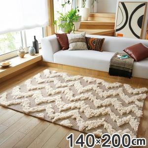 ラグ 約1.5畳 140×200cm 防ダニ 床暖 ホットカーペット対応 シェブロンストライプ