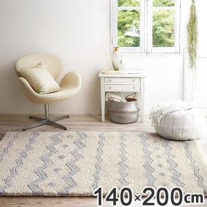 ラグ 約1.5畳 140×200cm 防ダニ 床暖 ホットカーペット対応